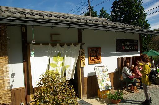 121013-17yomogiya.jpg