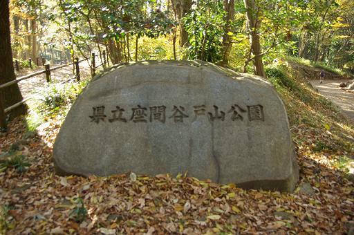 121208-01yatoyama01.jpg
