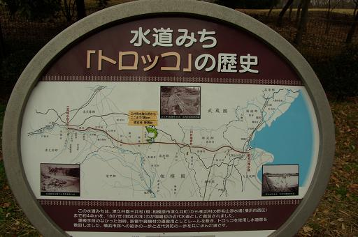 121215-15suidoumichi.jpg