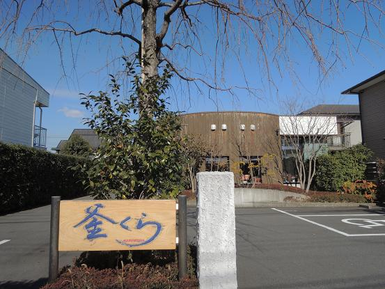 130112-22kamakura.jpg