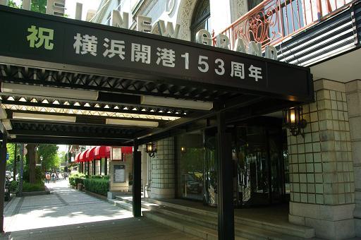 120813-18hotel new grand