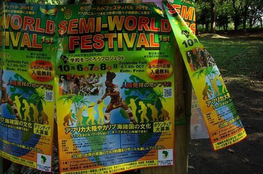 121012-05semi-world fetival