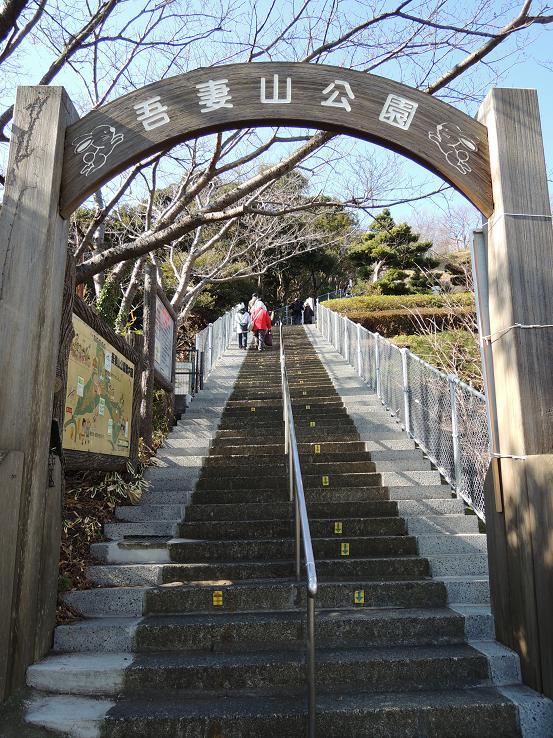 130112-02park entrance