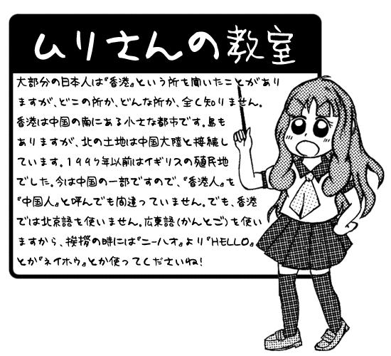 manga01_ex.png