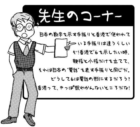 manga03_ex.png
