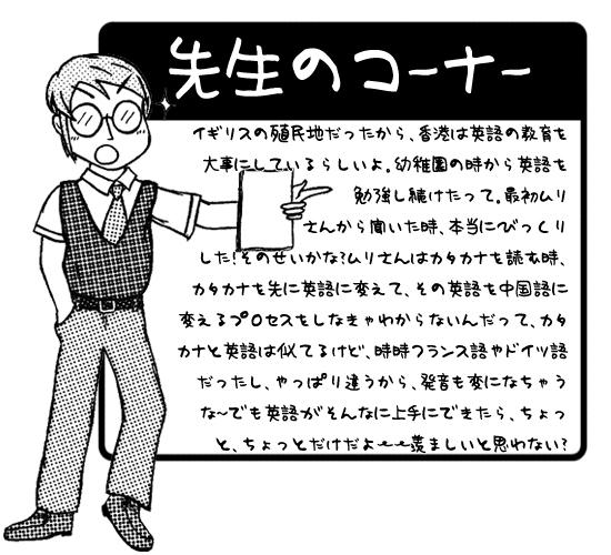 manga04_ex.jpg