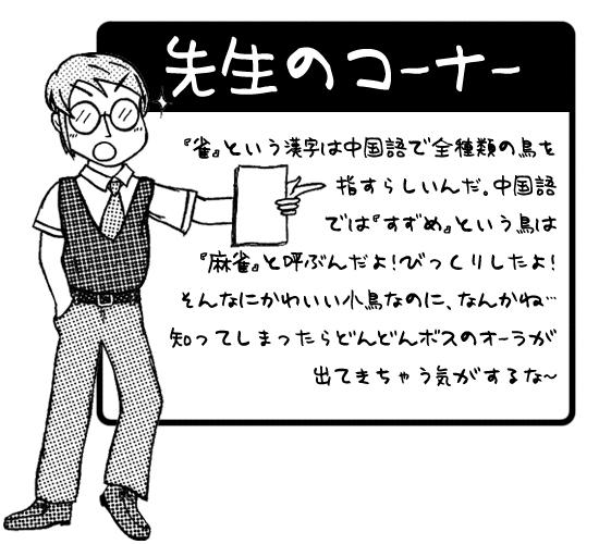 manga06_ex.jpg