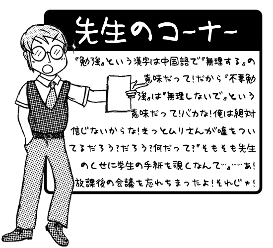 manga09_ex.jpg