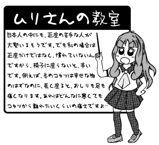 manga11_ex.jpg