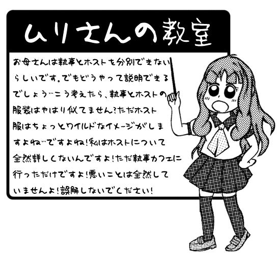 manga12_ex.jpg