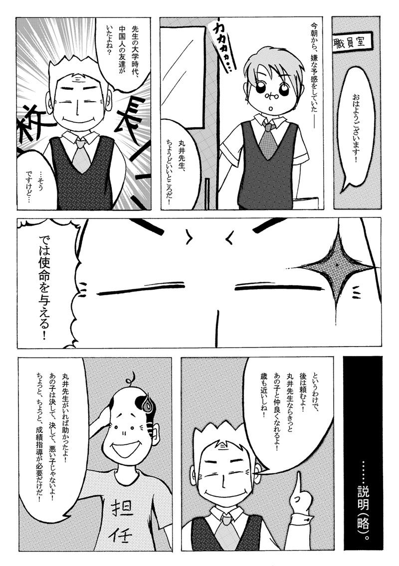 opening_p1.jpg
