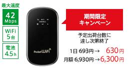 img_gp02_sales.jpg
