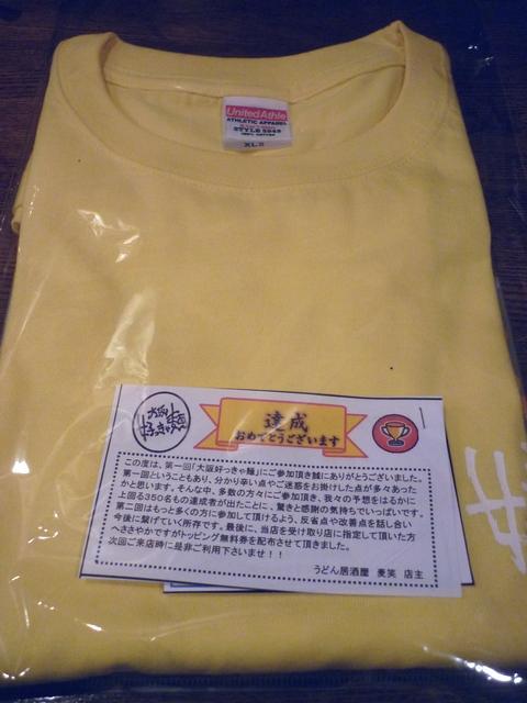 大阪好っきゃ麺達成者Tシャツ