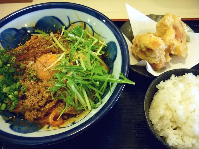 担担麺サービスセット