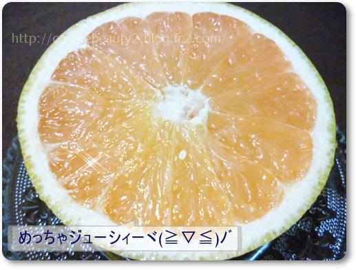 グレープフルーツ 口コミ2
