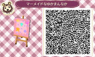 HNI_0034_20121201224041.jpg