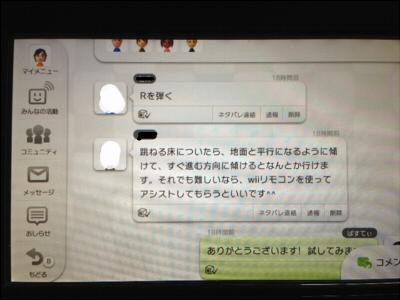 nila2-1_20121210145607.jpg