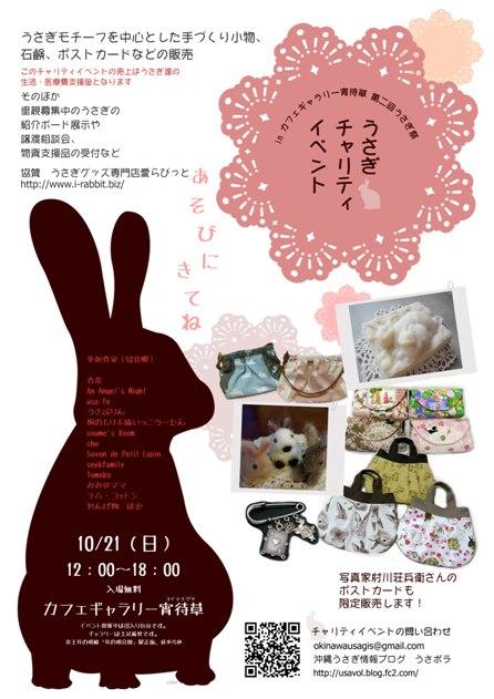 poster_mini.jpg
