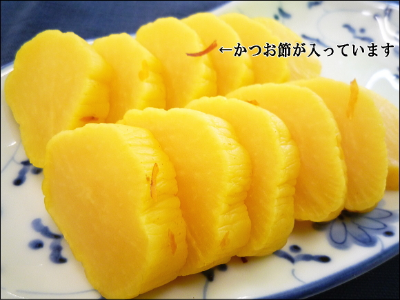 katsuo_takuan_04.jpg