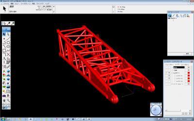 SL13000 boom CAD