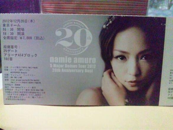 fc2blog_201212171922587dd.jpg
