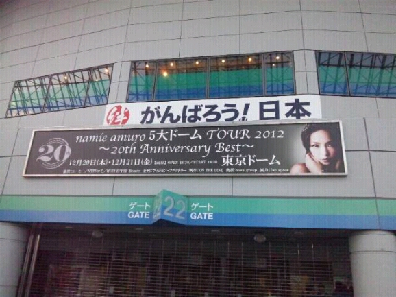 fc2blog_201212231146447dc.jpg