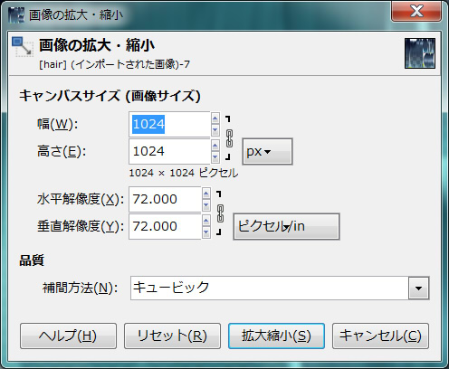 4_201412082343120c0.jpg
