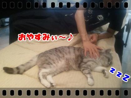 2-002_20120619034149.jpg