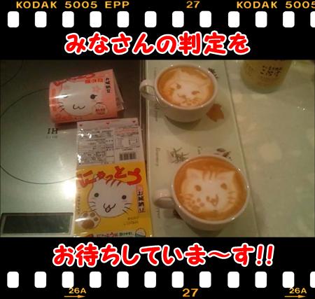 スナップショット 3 (2012-09-06 0-02)
