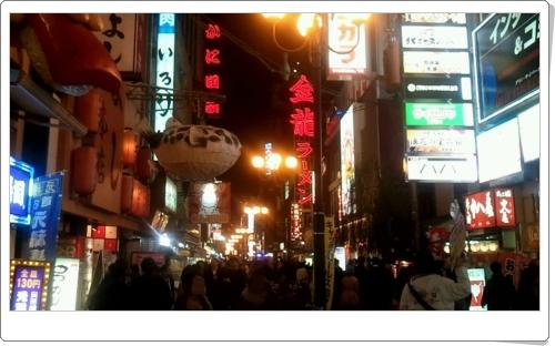 2012_11_22_20_28_38.jpg