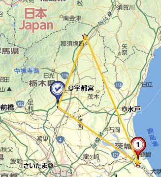 北関東スーパーカートライアングル