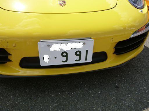 P1020946_R.jpg