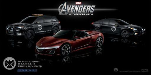 avengers_acura_R.jpg