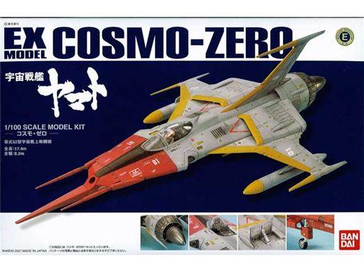 cosmo_zero_R.jpg