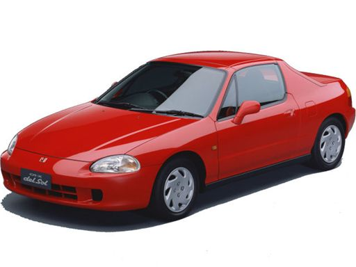 delsol_red_R.jpg