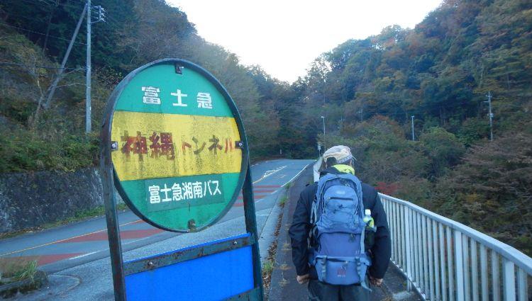 大野山01