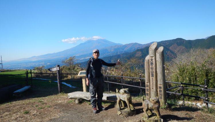 大野山12