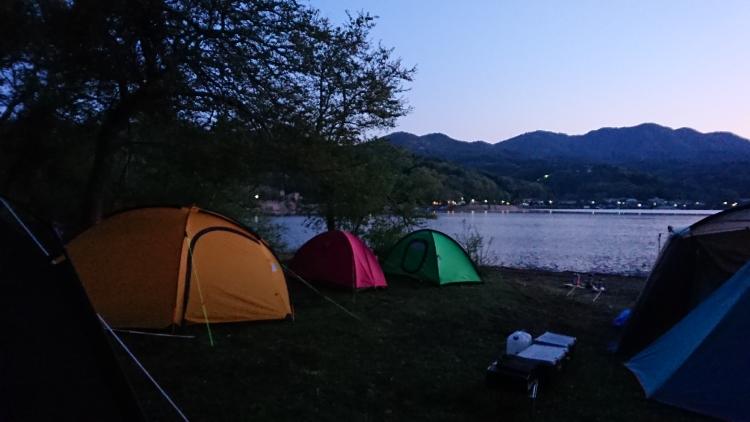大野山20