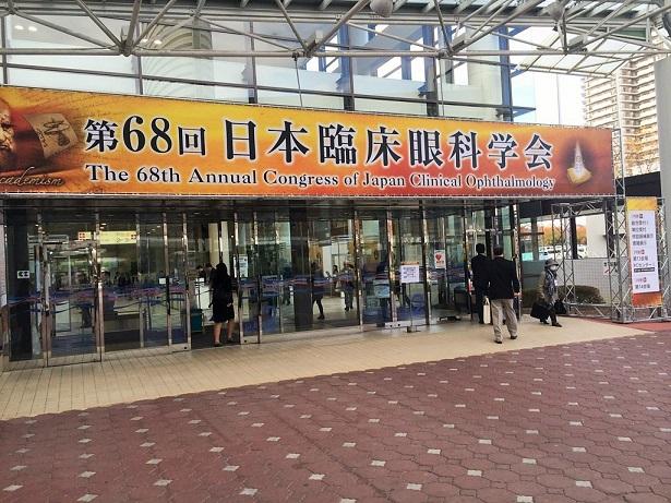 神戸国際展示場 コーヒーケータリング例