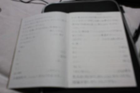 IMG_7885.jpg