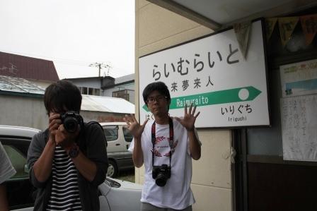 IMG_8120.jpg