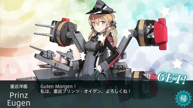 kancolle-2014-11-23-19-51-22-8396.png