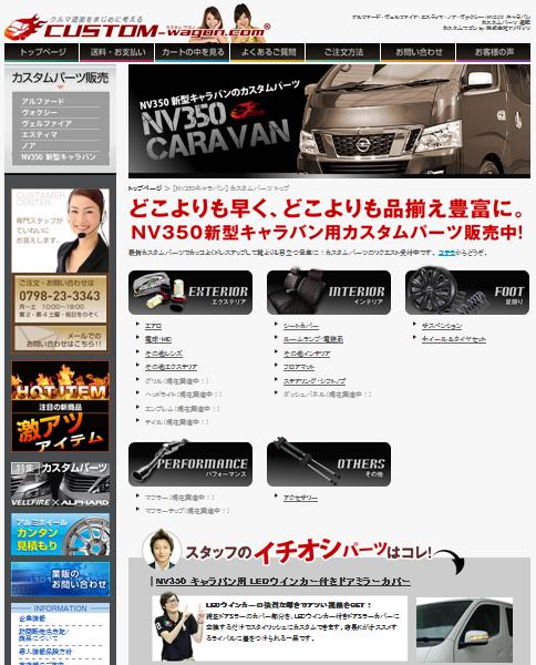 SnapCrab_NoName_2012-9-27_19-38-34_No-00.png