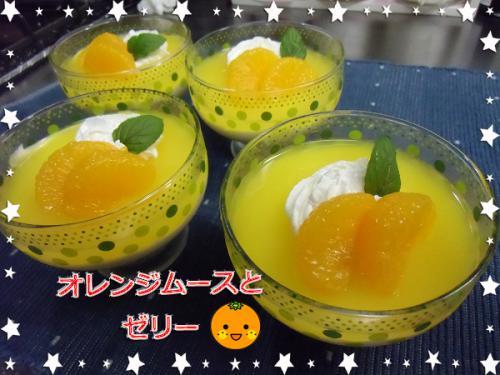 オレンジムースとゼリー