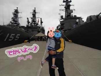 軍艦の前で