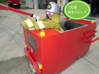 小さい消防車