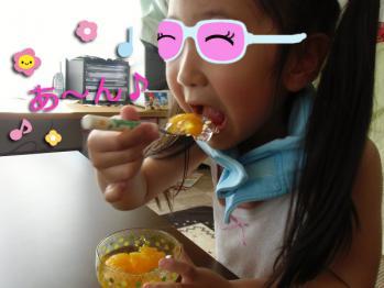みかんゼリー食べる②