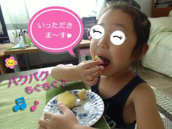 食ぱん食べる!