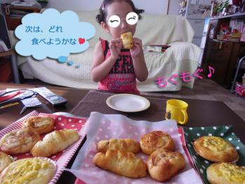 惣菜パン食べる