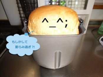 ホイップ入り食パン